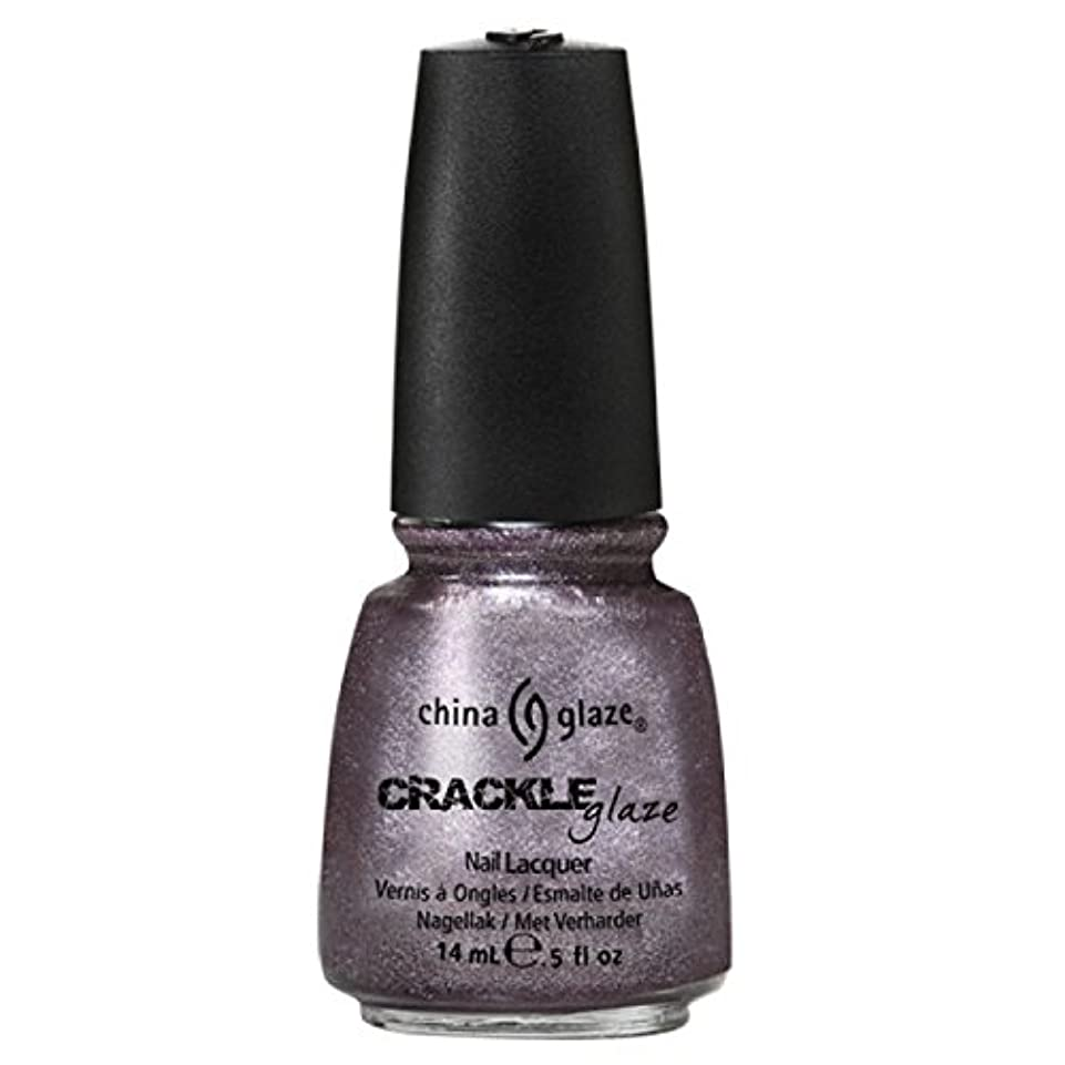 直径コンピューター拍車(3 Pack) CHINA GLAZE Crackle Metals - Latticed Lilac (並行輸入品)