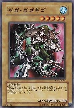 Yu-Gi-Oh! / 4. Periode / EE 2-JP 057 Giga _ Gagagigo