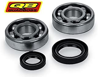 1988-2006 Yamaha YFS200 Blaster ATV Crankshaft Bearing and Seal Kit