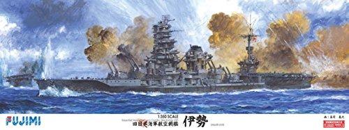 フジミ模型 1/350 艦船モデル 旧日本海軍航空戦艦 伊勢