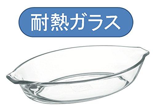 iwaki『ベーシックグラタン皿(KBT710)』