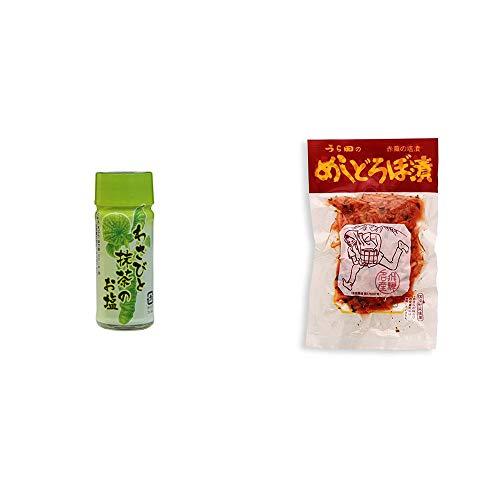 [2点セット] わさびと抹茶のお塩(30g)・うら田 めしどろぼ漬(180g)