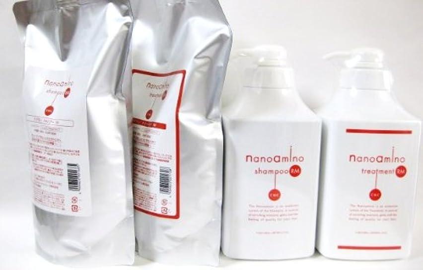 心理的に義務的噛むお得セット ニューウェイジャパン ナノアミノ RM 1000 お得フルタイプセット