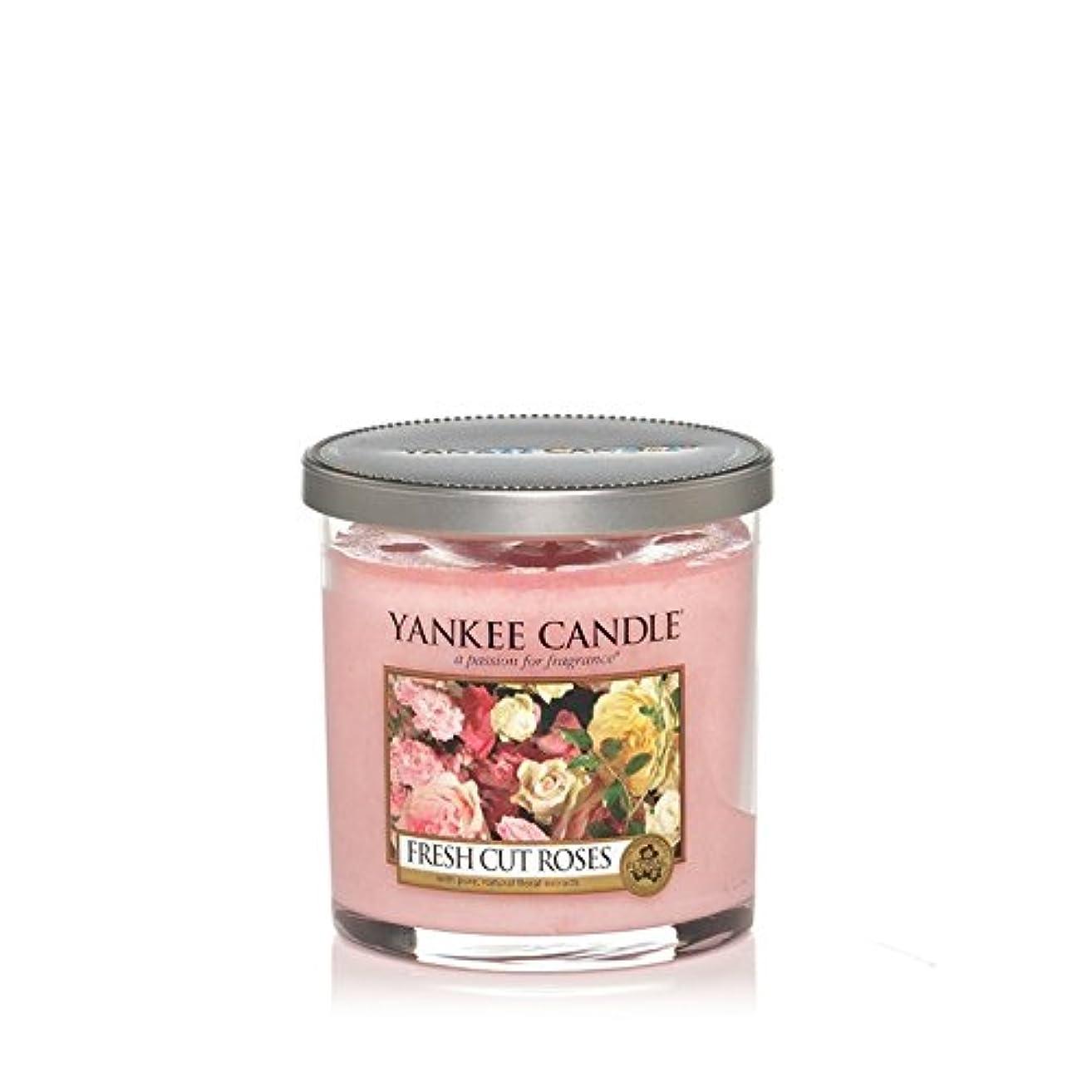 ホームブラウズ新鮮なYankee Candles Small Pillar Candle - Fresh Cut Roses (Pack of 6) - ヤンキーキャンドルの小さな柱キャンドル - 新鮮なバラ切り花 (x6) [並行輸入品]