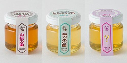 【ハニー松本】会津産天然蜂蜜 50g 3個セット 「栃の木」「2個おまかせ」