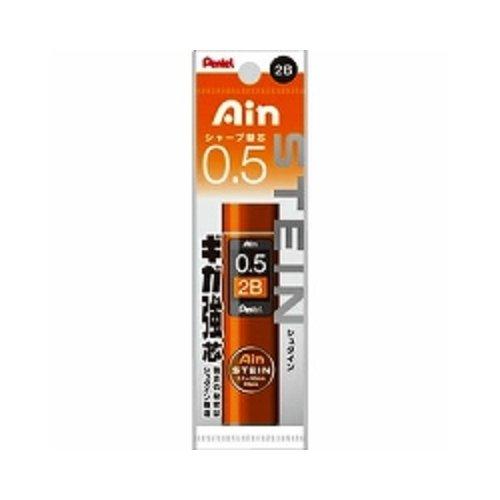 ぺんてる パック入りシャープペンシル替芯 Ain 替芯 シュタイン 0.5mm 2B XC275-2B 【 3個】