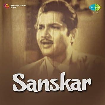 """Dil Sham Se Dooba Jata Hai (From """"Sanskar"""") - Single"""