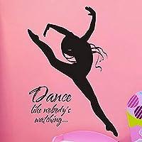 Ytsmsyyウォールステッカーダンス誰もダンサーと一緒に見ていないように、ビニールウォールアート壁画ステッカー女の子のためのダンスの装飾寝室56x80cm