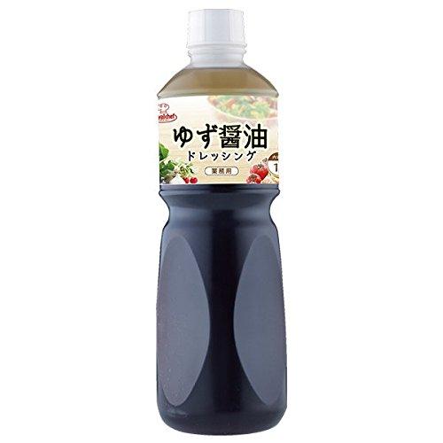 【業務用】ロイヤルシェフ ゆず醤油ドレッシングN 1L【常温】