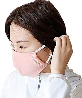 Lamona(ラモナー)大人滑らかソフトマスク(カラーアソート3枚組)紫外線カット率94%【日本製】