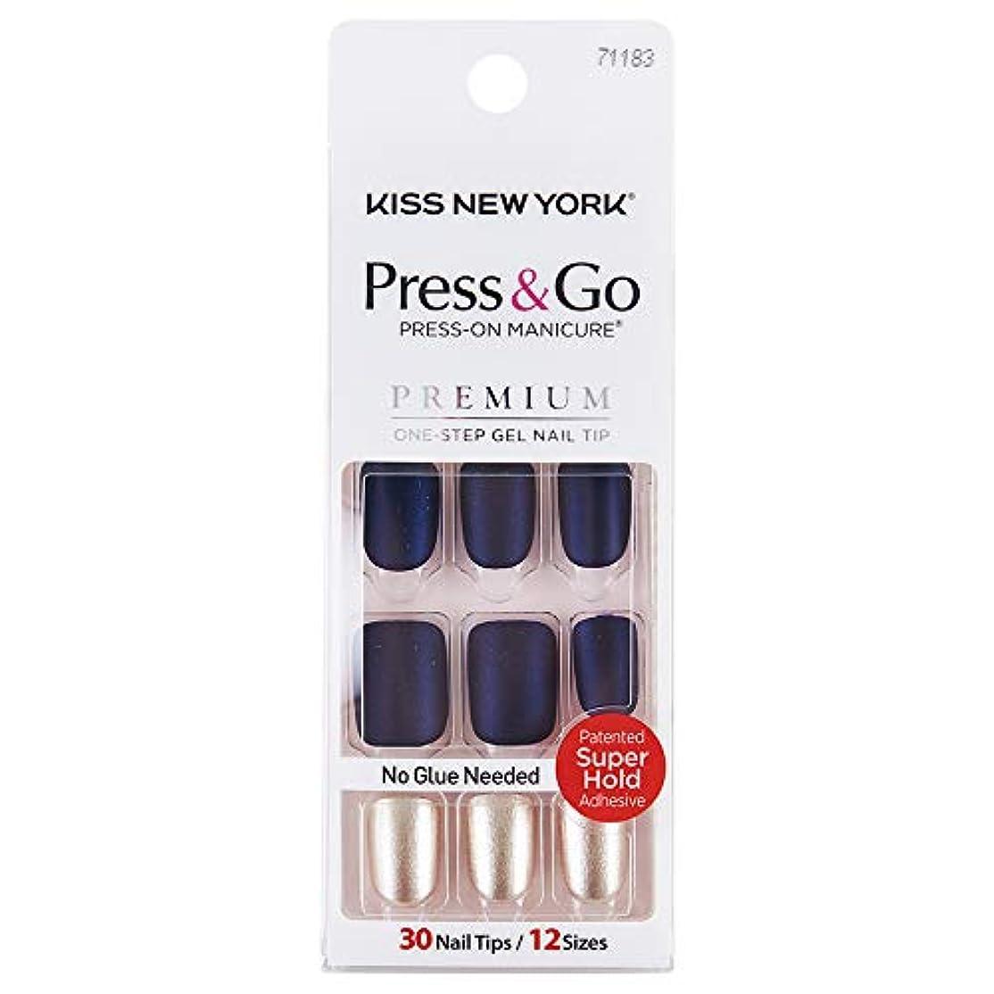 商人贅沢全くKISS NEWYORK ネイルチップPress&Go BIPA020J