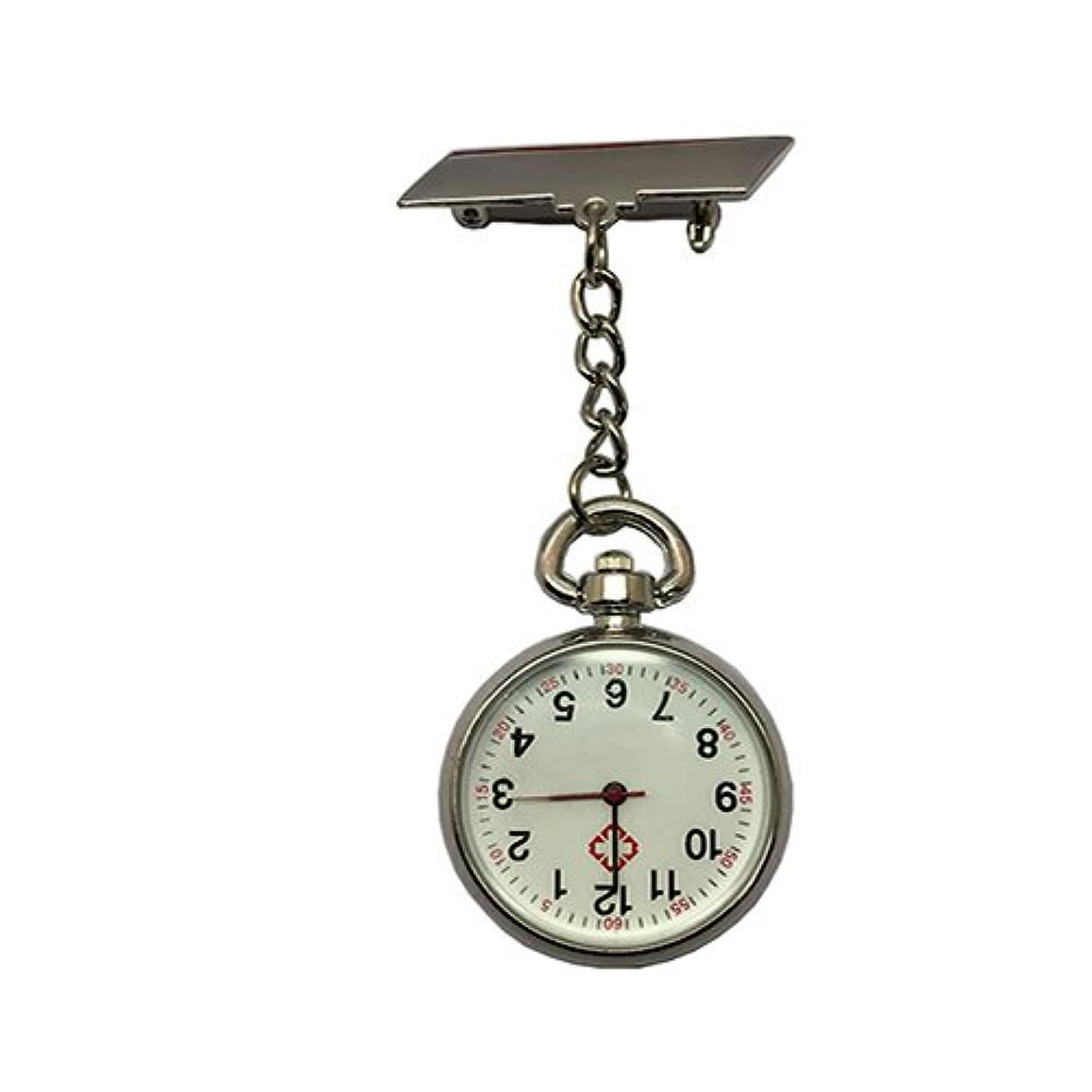砂漠思いやりのある信頼できるOsize ミニウォッチ看護師用ウォッチポケット懐中時計 ブローチウォッチ レディアロイハンギングウォッチ(シルバー)