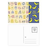 漫画のカラフルな鳥の動物のペットの恋人を守る バナナのポストカードセットサンクスカード郵送側20個