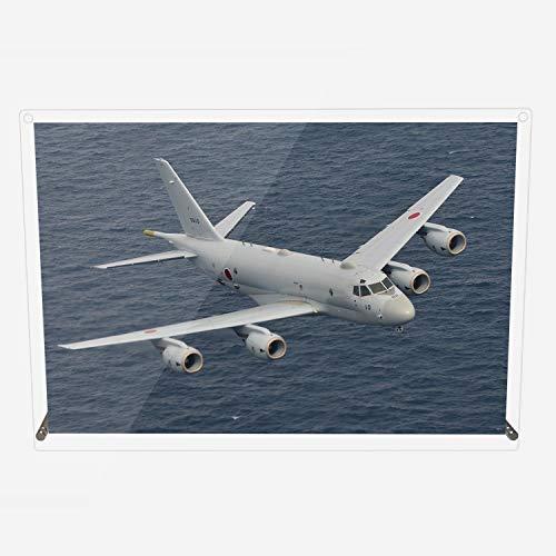 CuVery アクリル プレート 写真 海上自衛隊 対潜哨戒機 P-1 デザイン スタンド 壁掛け 両用 約A3サイズ