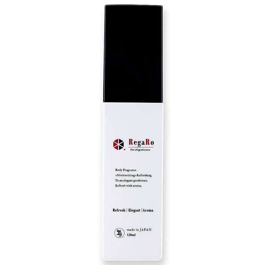 滑りやすい巻き取りクラシカル【RegaRo】 アロマ デオドラント ミスト 香水 保湿 抑汗 防臭 防菌 120ml