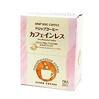 カフェインレスドリップコーヒー7P箱入
