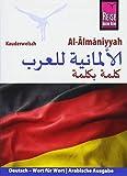 Al-Alm?niyyah (Deutsch als Fremdsprache, arabische Ausgabe): Reise Know-How Kauderwelsch - Mohamed Cabur