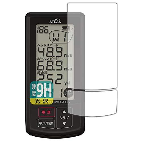 PDA工房 ゴルフスイングトレーナー GST-5 GL 9H高硬度[光沢] 保護 フィルム 日本製