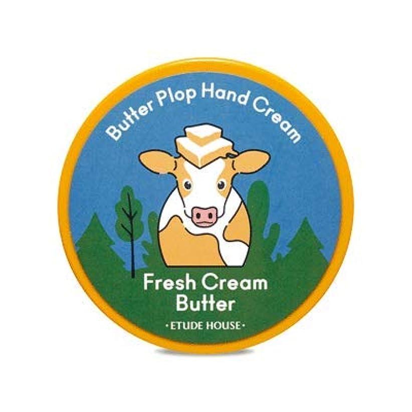 常習者欠陥味方ETUDE HOUSE バタープロップハンドクリーム#1 / Butter Plop Hand Cream #1 25ml [並行輸入品]