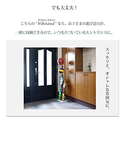 ボールスタンド&ボードスタンドジェイボードスタンドバスケットボールスタンドブレイブボード収納(ホワイト)