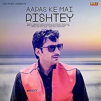 Aapas Ke Mai Rishtey - Single