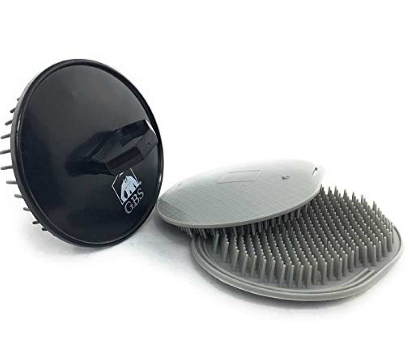 ほうき創造霜GBS Soft Pocket Palm Brush. Massage and Head Scratcher. Made In USA 2-Pack - Gray Plus 1 Black Shampoo Brush - Head Scrubber Promotes for Hair Growth. Multi Use for Women Men Beard and Pet Grooming [並行輸入品]