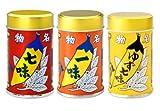 八幡屋礒五郎 唐からし3缶セット(七味唐辛子 一味・七味・ゆず七味) カンブリア宮殿