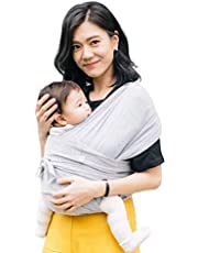 【ママリ口コミ大賞受賞】コニー抱っこ紐 (Konny by Erin) スリング 新生児から20kg 収納袋付き 国際安全認証取得 ぐっすり抱っこひも (グレー) (S)