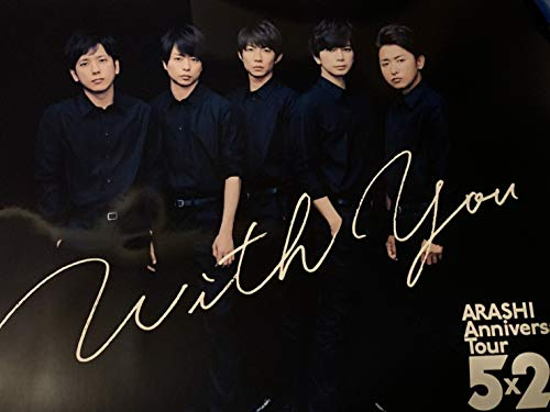 【集合】嵐 ARASHI Anniversary Tour 5×20 公式グッズ ポスター 第3弾