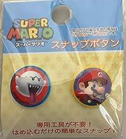 キャラクタースナップボタン スーパーマリオスナップボタン15mm 手芸用品 (マリオ テレサ)