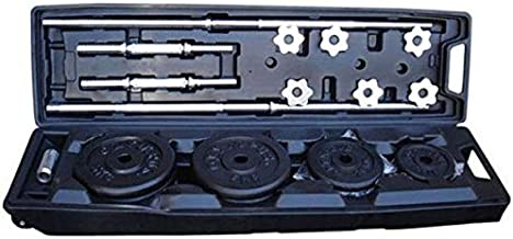 Emfil 1304-043 50KG BARBELL AND DUMBBELL WITH STORAGE CASE