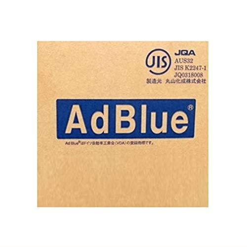 AdBlue 20L アドブルー 高品位尿素水 尿素SCR 丸山化成株式会社【K】