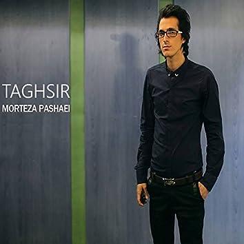 Taghsir
