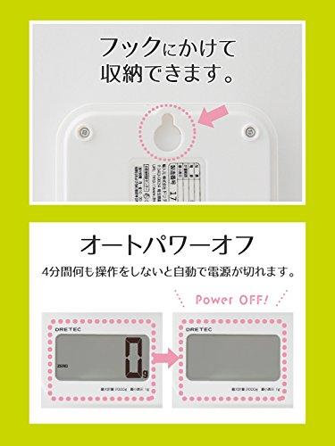 dretec(ドリテック)キッチンスケールデジタル計量皿が開くパカット2kg/1g単位風袋引きKS-257WT(ホワイト)