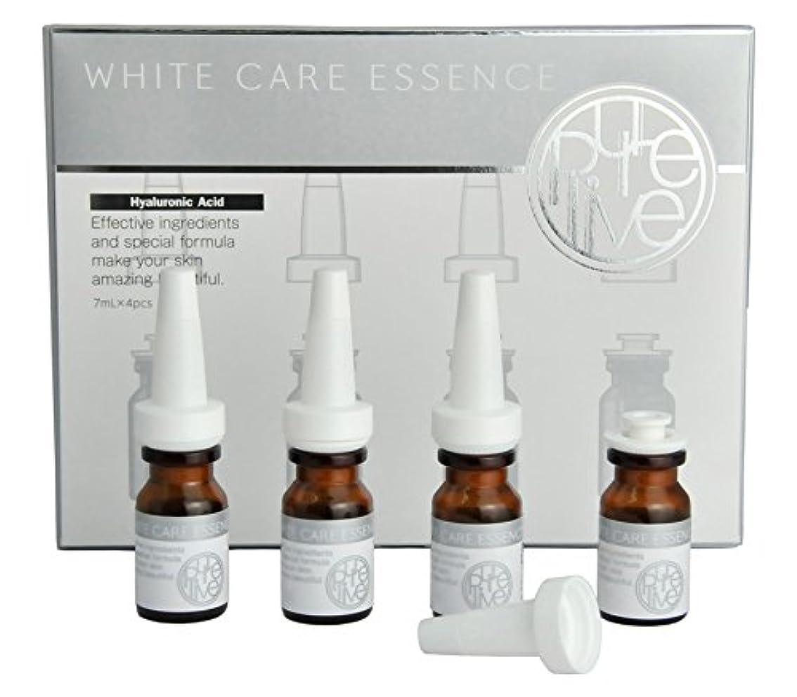 容器活性化する楕円形[PURELIVE] クリア エッセンス WHITE CARE ESSENCE‐KH762081
