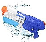 Water Gun Squirt Guns 1500CC High Capacity Water Blaster Toy Soaker Long Range Water Gun Summer...