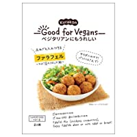 くらこん Good for Vegans(グッドフォービーガンズ) ファラフェル 58g×12袋入