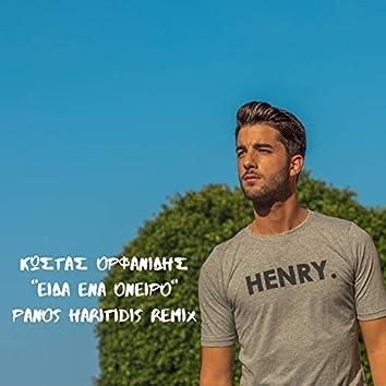 Eida Ena Oneiro (Panos Haritidis Remix)