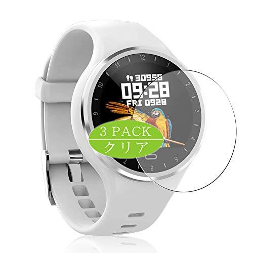 VacFun 3 Piezas HD Claro Protector de Pantalla para OUMANSMART M8 1.22' Smart Watch Smartwatch, Screen Protector Sin Burbujas Película Protectora (Not Cristal Templado)