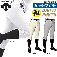 デサント 野球ユニフォーム STANDARD ショート FIT パンツ ズボン 2枚セット DB-1014P SLV O