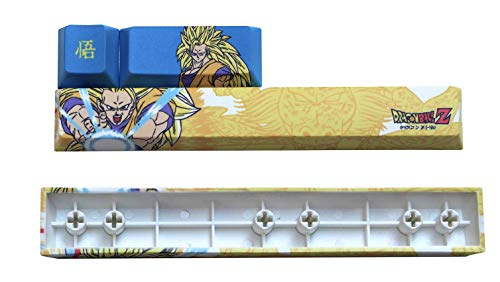 Mugen Custom Goku Spacebar Set Dragon Ball Anime Keycaps for Cherry MX Switches - Fits Most Mechanical Gaming Keyboards - with Keycap Puller