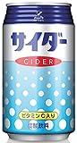 神戸居留地 サイダー 缶 350ml×24本 合成着色料 不使用 炭酸飲料 国内製造