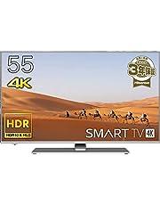 【お買い得】ハイセンス Hisense 55V型 液晶 テレビ 55A6500 4K HDR対応 直下型LED  2018年モデル