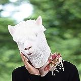 JSFQ Fantaisie Halloween Costume Partie Latex Masque Animal Tête avec Cheveux Blancs (Color : C)
