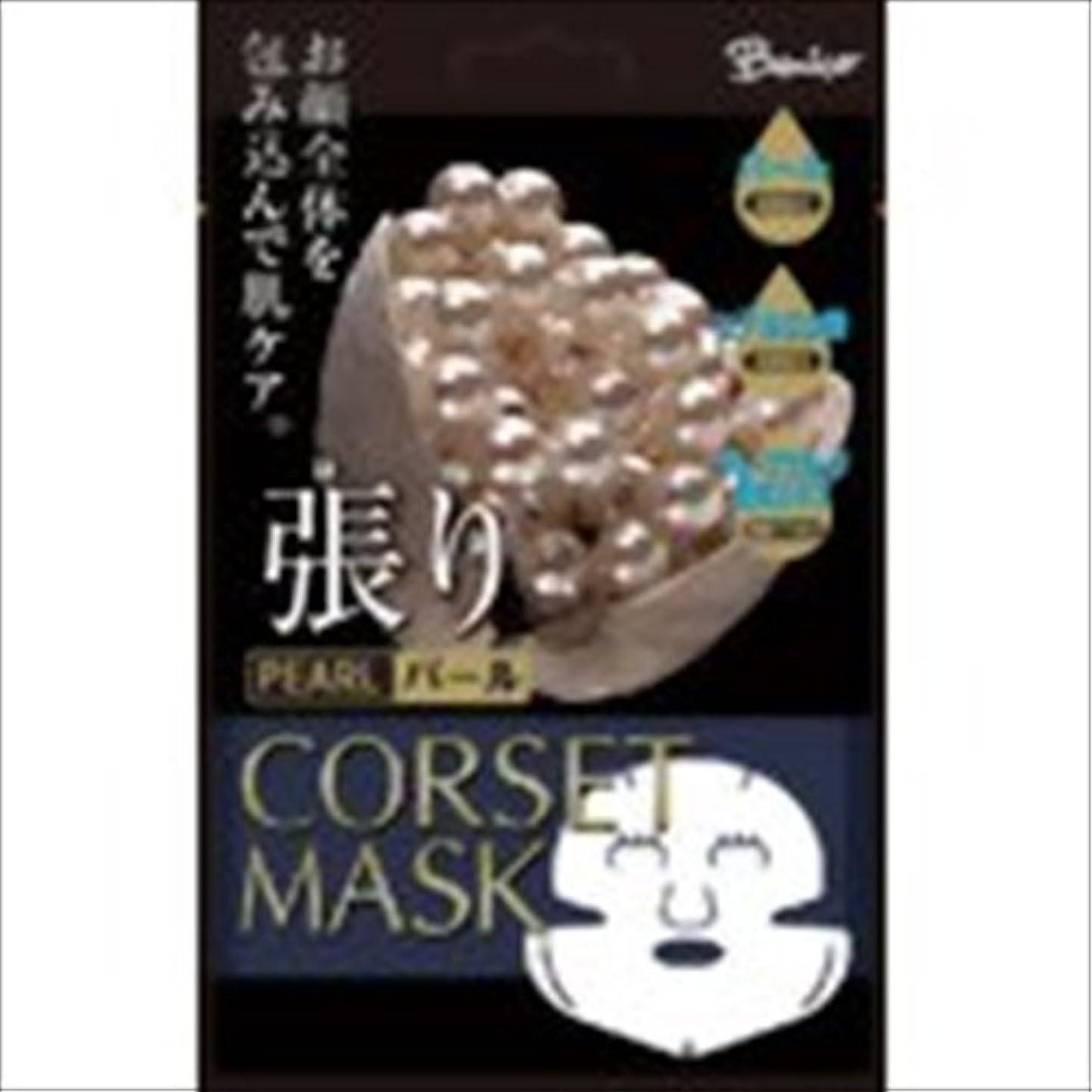 反発する急速な魔術ドド?ジャパン ベニコ コルセットマスク パール 30ml