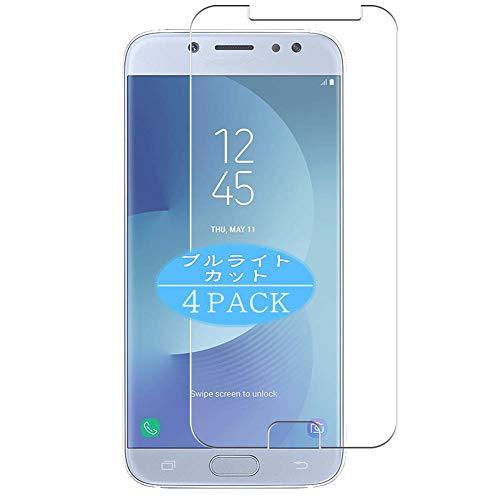 VacFun 4 Piezas Filtro Luz Azul Protector de Pantalla Compatible con Samsung Galaxy J7 2017/J7 Pro j7+/j7 Plus, Screen Protector Película(Not Cristal Templado) Anti Blue Light Filter New Version