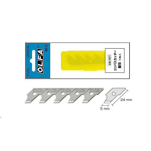オルファ コンパスカッター 替刃 (XB57) 15枚入