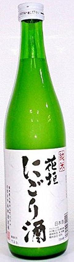 省些細確かに花垣(はながき) 純米酒 にごり酒 720ML ?福井県?