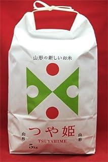 食味最優秀賞 山形県高畠町 おきたま興農舎産 特別栽培米つや姫 平成30年産 (白米, 5kg)