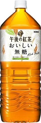 キリン 午後の紅茶 おいしい無糖 PET (2L)×10本
